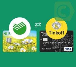 перебросы денегмжд картаи банков остаются одной из восстребованных операций