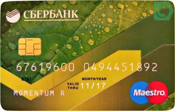 бывает ли 18 значный номер карты сбербанка