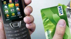 перевод со счета телефона на карту сбербанка