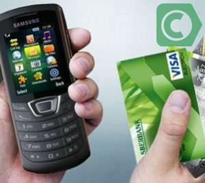 как перевести деньги со счета телефона на другой телефон мегафон