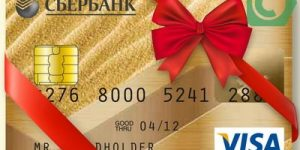 Кредитная карта Visa Gold от Сбербанка