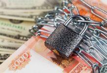 можно как закрыть вклад в сбербанк онлайнзакрыть вклад через сбербанк онлайн