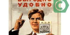 Компенсация вкладов СССР: возврат вкладов в Сбербанке