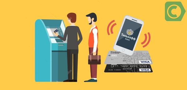 банки обладают широкой сетью банкоматов