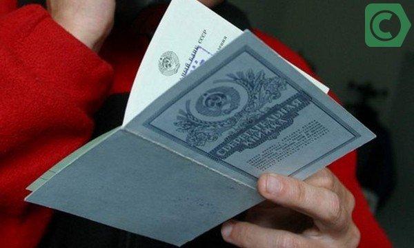 сбербанк выдача компенсаций по советским вкладам