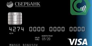 Повышенное СПАСИБО для премиальных карт Сбербанк Премьер