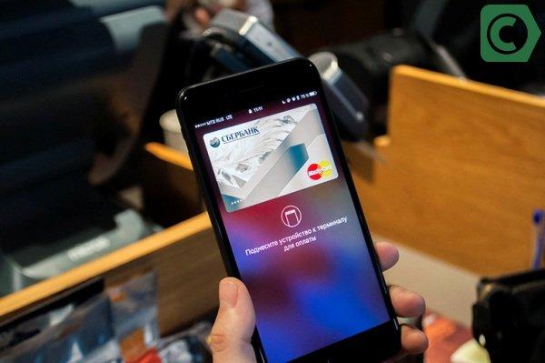 samsung pay сбербанк как подключить