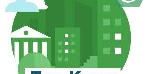 ДомКлик — получайте ипотеку быстро и не выходя из дома