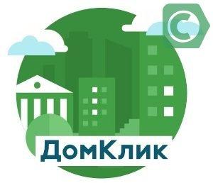 сервис ДомКлик от Сбербанка