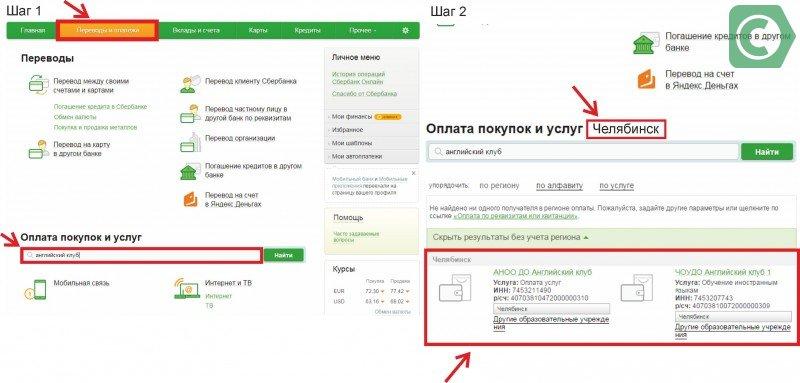 банк хоум кредит метро сходненская