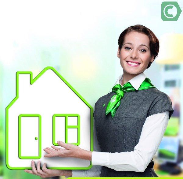 сбербанк виды ипотечных кредитов