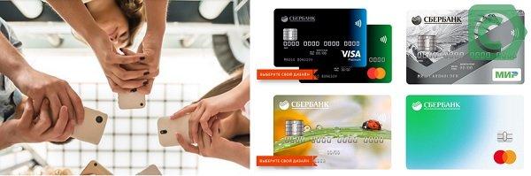 как перевести деньки с телефона на карту банка