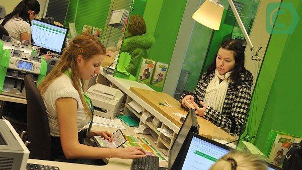 к чему следует подготовиться клиенту банка перед получением кредита