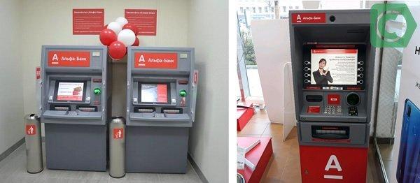 перевод между альфа банком и сбербанком