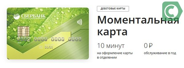 Ренессанс кредит оплатить картой другого банка