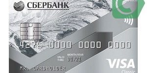 Виза классик Сбербанк