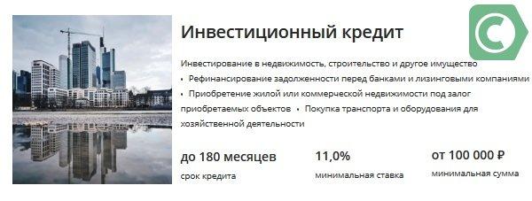 Ростов занял первое место