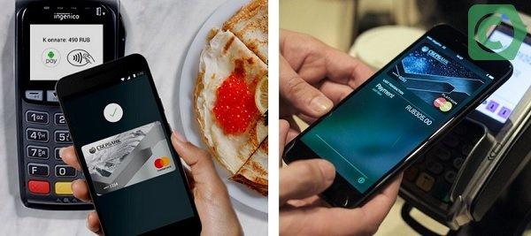 оплата с помощью nfc в телефоне сбербанк