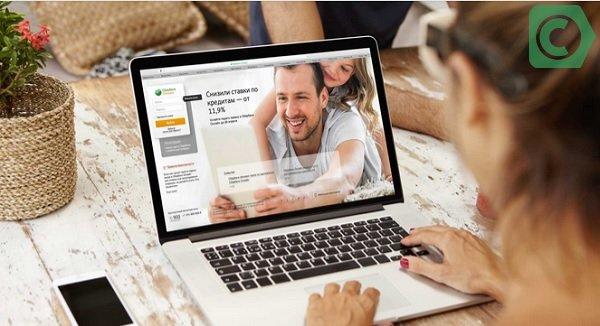 как сменить пароль карты банка онлайн