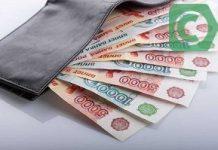 рассчитать ипотеку по зарплате в сбербанке