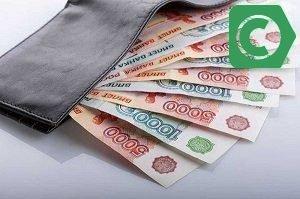 Изображение - Какая зарплата должна быть для ипотеки, сколько нужно получать чтобы взять ипотечный кредит в сберба ipoteka-zp2-300x199