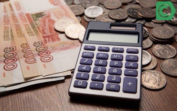 условия предоставления ипотеки в сбербанке возраст зарплата