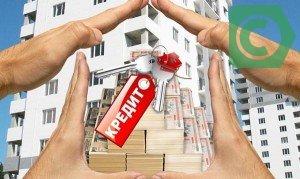 страховка сбербанка при получении кредита как отказаться