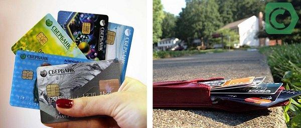 как найти карту сбербанка если потерял дома