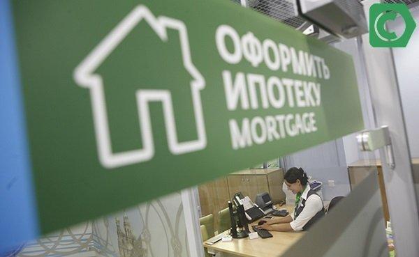 предварительный договор купли продажи квартиры сбербанк ипотека