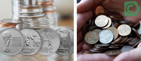 за сколько скупает монеты сбербанк