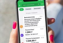 Условия и отличия пакетов Мобильного банка