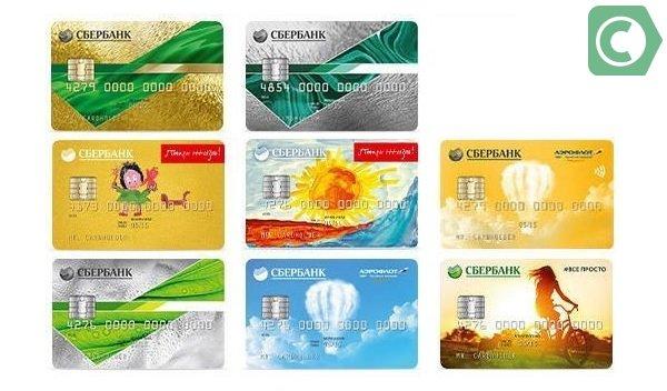 Выбор среди кредиток