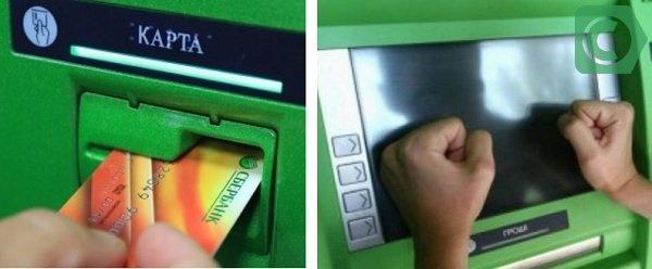 куда звонить если банкомат забрал карту