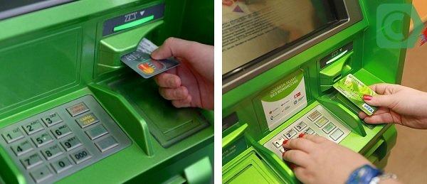причины изъятия карты банкоматом