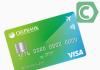 Как оформить карту Visa Classik для путешественников от Сбербанка?