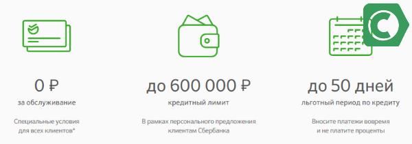 karta-dlya-puteshestvennikov2