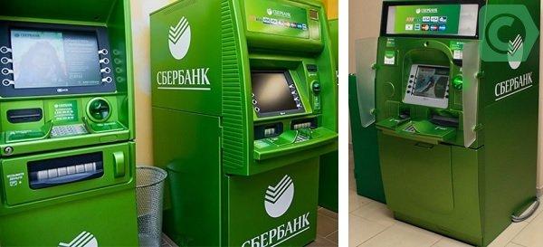 активация через банкомат