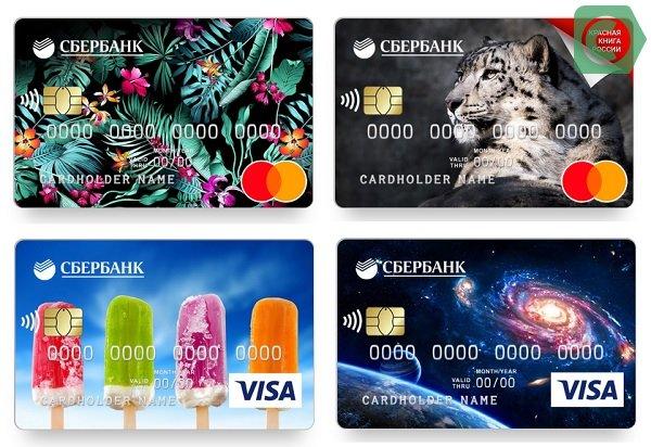 заказ карты Сбербанка онлайн