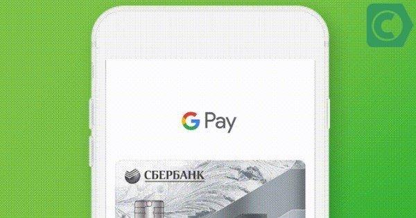 как оплачивать покупки через интернет