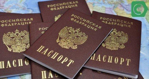 как получить паспорт гражданина
