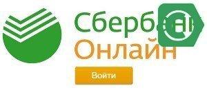 онлайн сервис позволяет управлять начисленными пенсиями