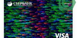 Цифровая карта Visa Сбербанка