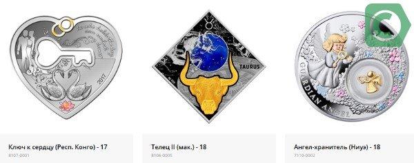монетки со знаками зодиака