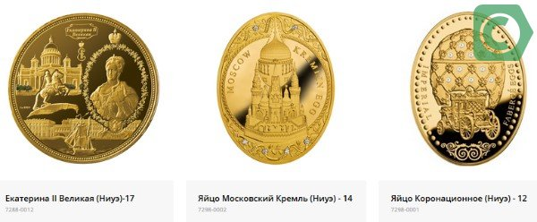 эксклюзивные монеты из драгоценных металлов