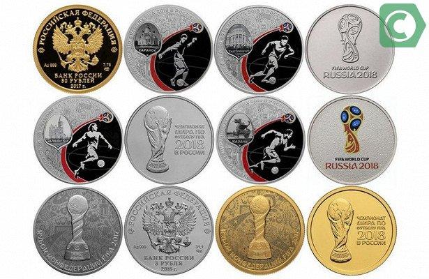 монеты в память о ЧМ 2018 по футболу