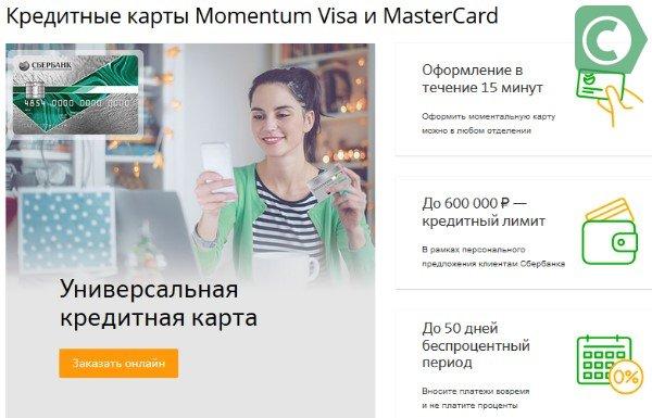 новые компании кредитов онлайн