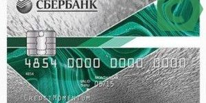 Моментальные кредитные карты Сбербанка