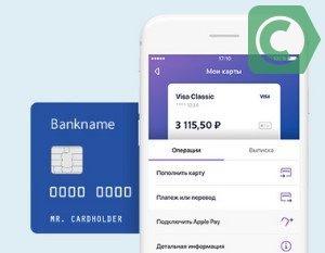 как перевести деньги с кредитной карты без комиссии