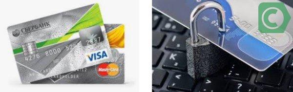 почему банк блокирует кредитные карты