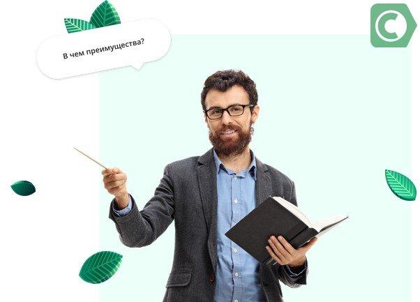 преимущества регистрации своего дела